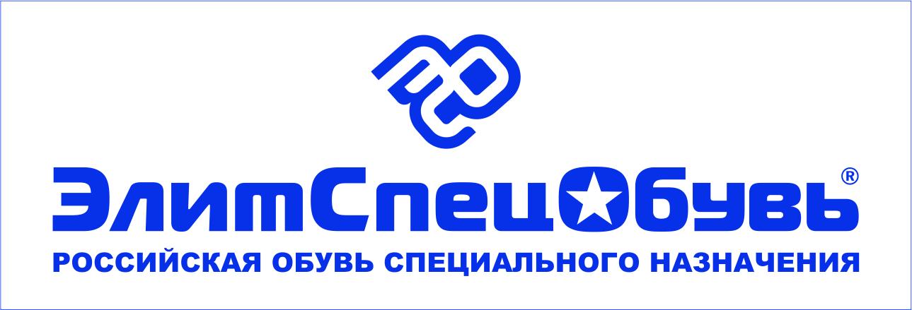 be95bec36857aabbb176b41603440a6c ТОП-20 российских производителей обуви | Портал легкой промышленности «Пошив.рус»